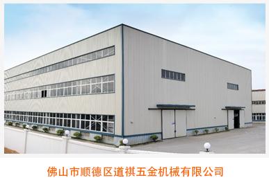 成美工厂展示