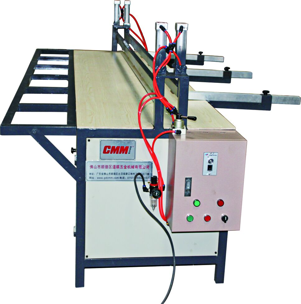 CM-S-003扣板切割机